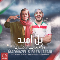 Madmazel & Reza Jafari - 'Pole Omid'