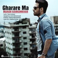Mahan Bahramkhan - 'Gharare Ma'