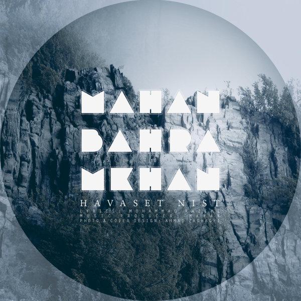 Mahan Bahramkhan - 'Havaset Nist'