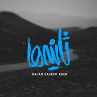 Mahan Bahramkhan - 'Sanieha'