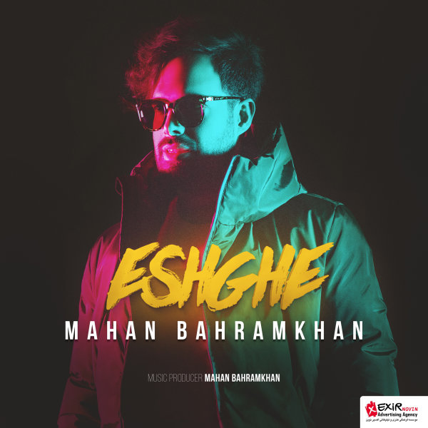 Mahan Bahramkhan - 'Eshghe'