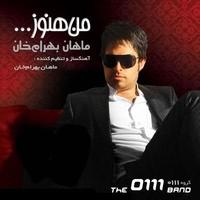 Mahan Bahramkhan - 'Fanoos'