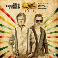 Mahan Bahramkhan & Mojtaba - 'Heif'