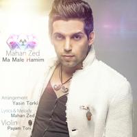 Mahan Zed - 'Ma Maale Hamim'
