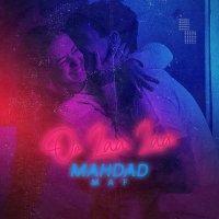 Mahdad Maf - 'Oo Laa laa'