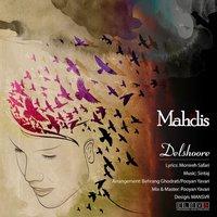 Mahdis - 'Delshoore'