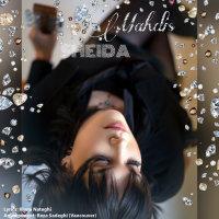 Mahdis - 'Sheida'