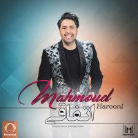 Mahmoud Harooni - 'Etefaghi'