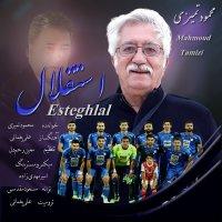 Mahmoud Tamizi - 'Esteghlal'