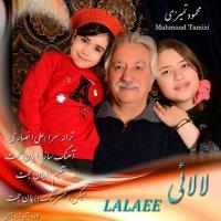 Mahmoud Tamizi - 'Lalaee'