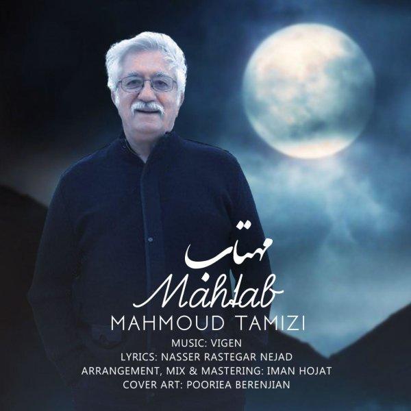 Mahmoud Tamizi - 'Mahtab'