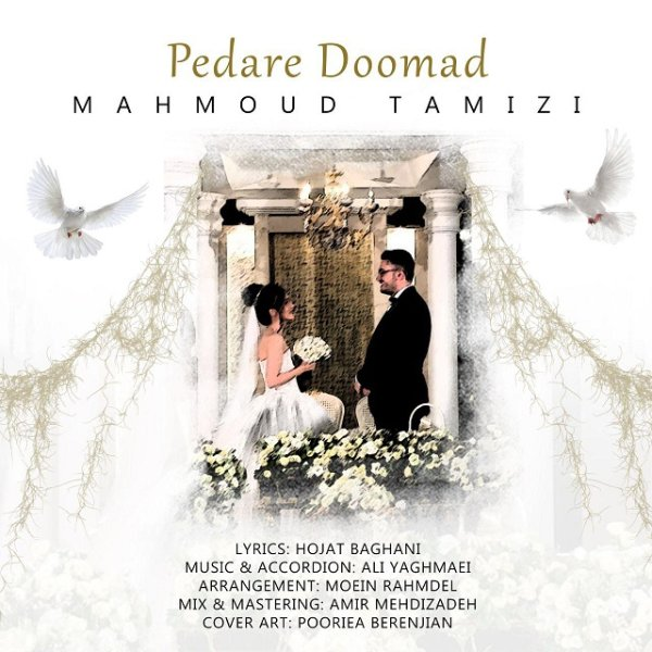 Mahmoud Tamizi - 'Pedare Doomad'
