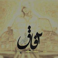 Monsieur Mahoor - '2Fagh'