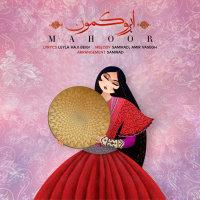 Mahoor - 'Abroo Kamoon'
