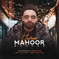 Mahoor Afshar - 'Havaei'