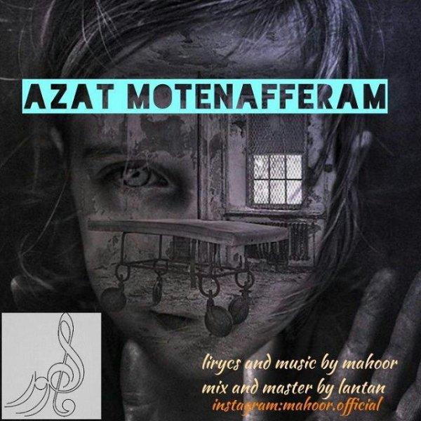 Monsieur mahoor - Azat Motenaferam