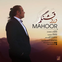 Mahoor - 'Darde Ghashangam'