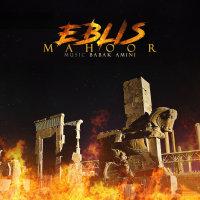 Mahoor - 'Eblis'
