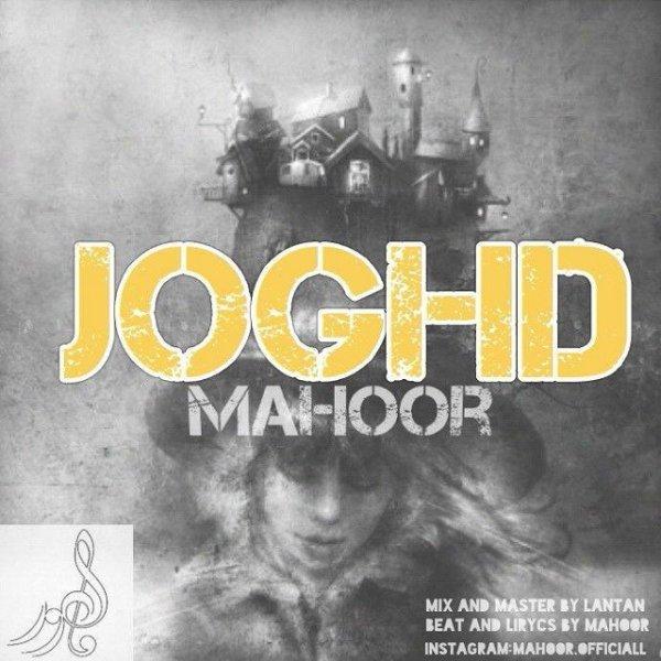 Monsieur Mahoor - 'Joghd'