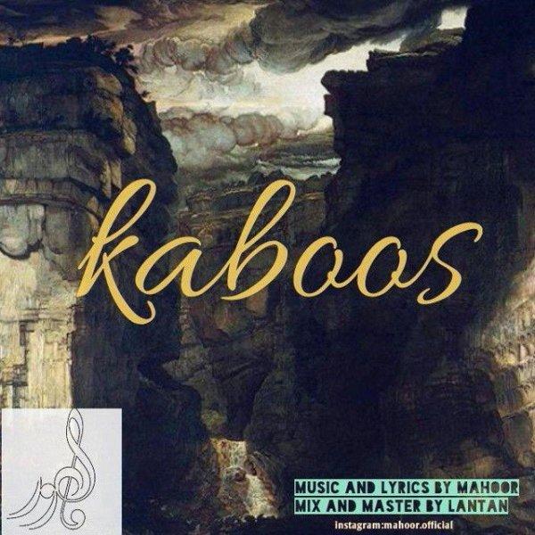 Monsieur Mahoor - Kaboos