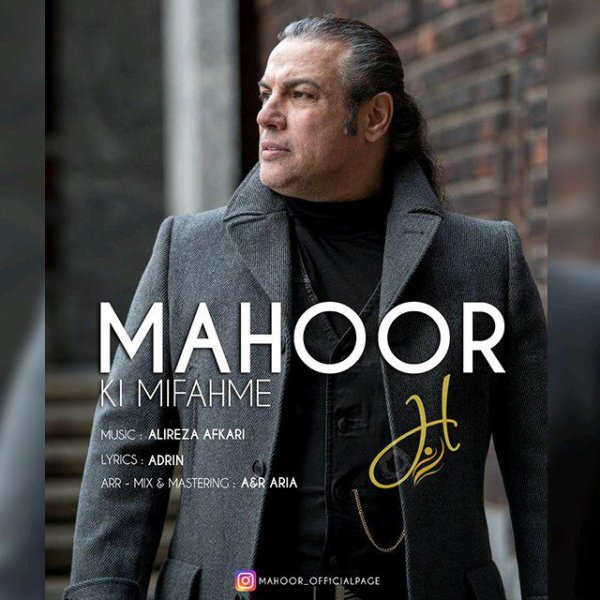 Mahoor - 'Ki Mifahme'