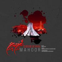 Mahoor - 'Tehrane Heyran'