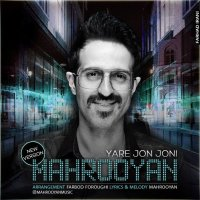 Mahrooyan - 'Yare Jon Joni (New Version)'