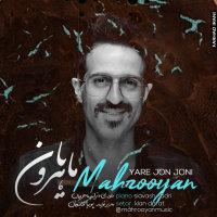 Mahrooyan - 'Yare Jon Joni'