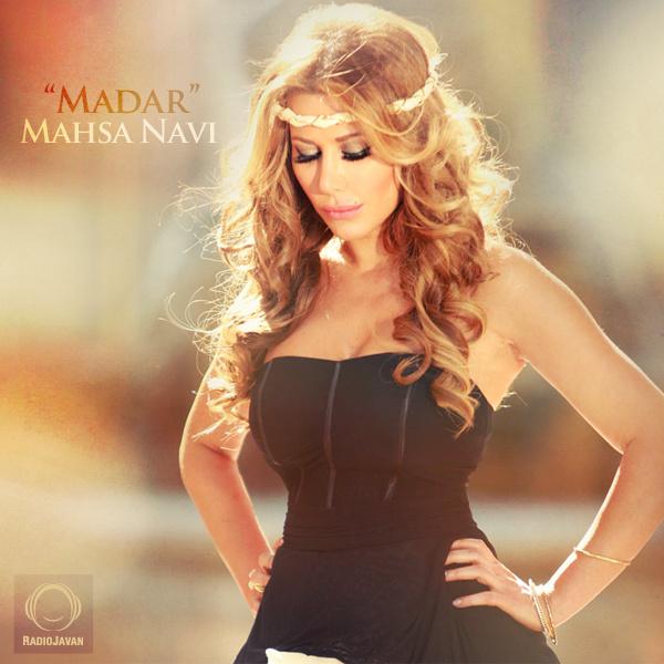 Mahsa Navi - 'Madar'