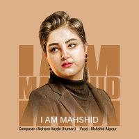 Mahshid Alipour - 'Zan'