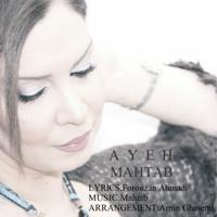 Mahtab - 'Ayeh'