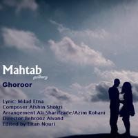 Mahtab - 'Ghoroor'