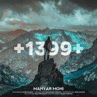 Mahyar Mohi - '1399'