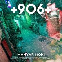 Mahyar Mohi - '906'