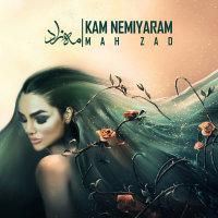 Mahzad - 'Kam Nemiyaram'