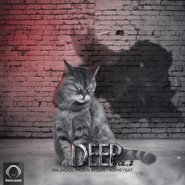 Various Artists - Deep Vol 2