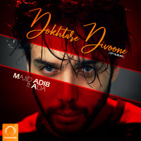 Majid Adib - 'Dokhtare Divoone (Ft Ada)'
