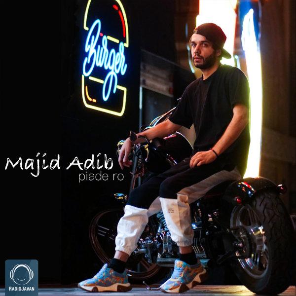 Majid Adib - 'Piade Ro'