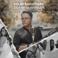 Majid Bakhtiari - 'Didaar Ba Khayaam'