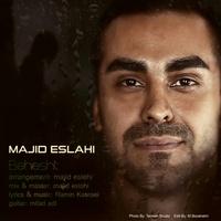Majid Eslahi - 'Behesht'
