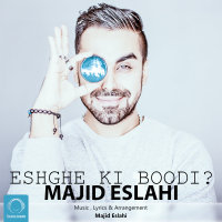 Majid Eslahi - 'Eshghe Ki Boodi'