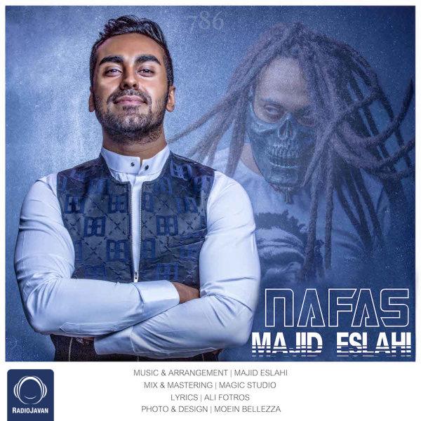 Majid Eslahi - 'Nafas'