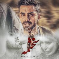 Majid Eslahi - 'Sakhtame'