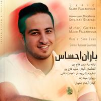 Majid Falahpour - 'Baroone Ehsas'