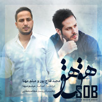 Majid Falahpour & Meysam Mohanna - 'Hegh Hegh'
