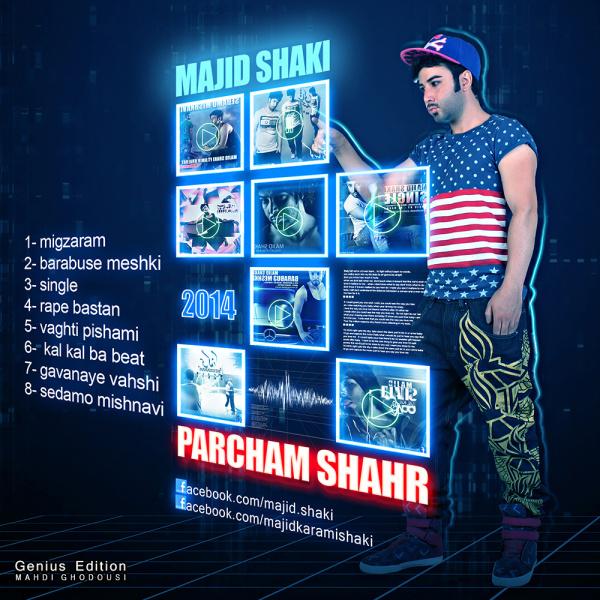 Majid Shaki - 'Sedamo Mishnavi (Ft Amir Khalvat)'