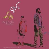 Makichi - 'Baghe Angoor'