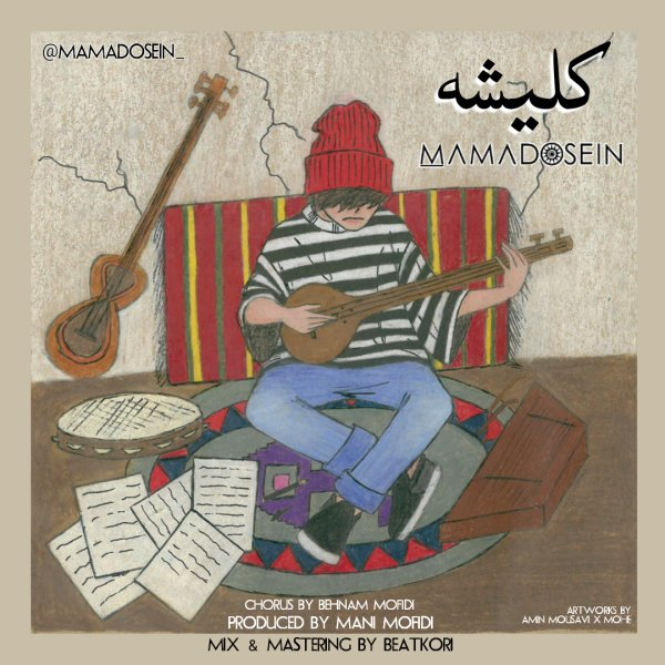 Mamadosein - 'Kelishe'