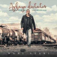 Mani Azari - 'Aghaye Dictator'