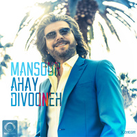Mansour - 'Ahay Divooneh'